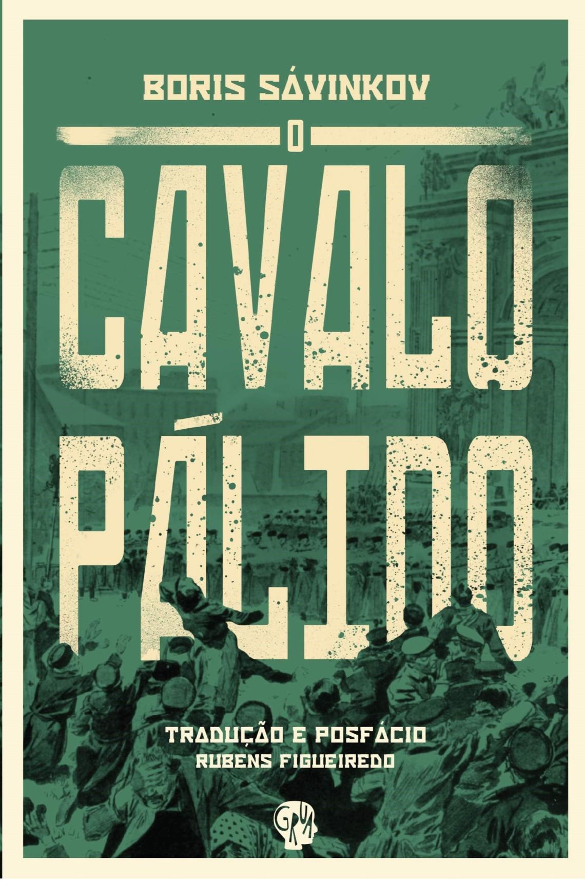 CAVALO4